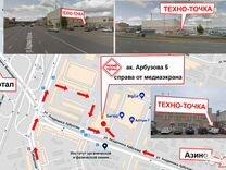 Антивандальная IP Видеокамера купольная — Аудио и видео в Казани