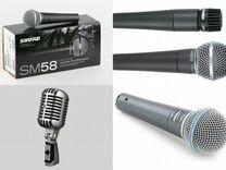 Професс. Сценические и Студийные Микрофоны (Новые)