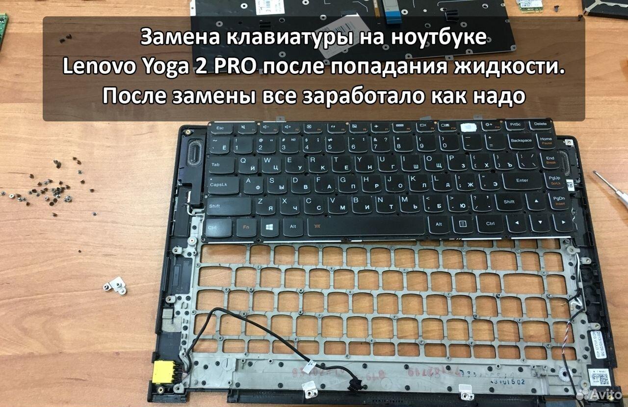 Ремонт Компьютеров. Установка Windows  89650358034 купить 7