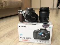 Canon EOS1300D kit+50mm