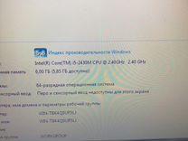 Продам игровой Acer (4 ядерный, 17 диагональ)