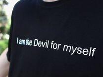 "T-shirt ""zodiac"""