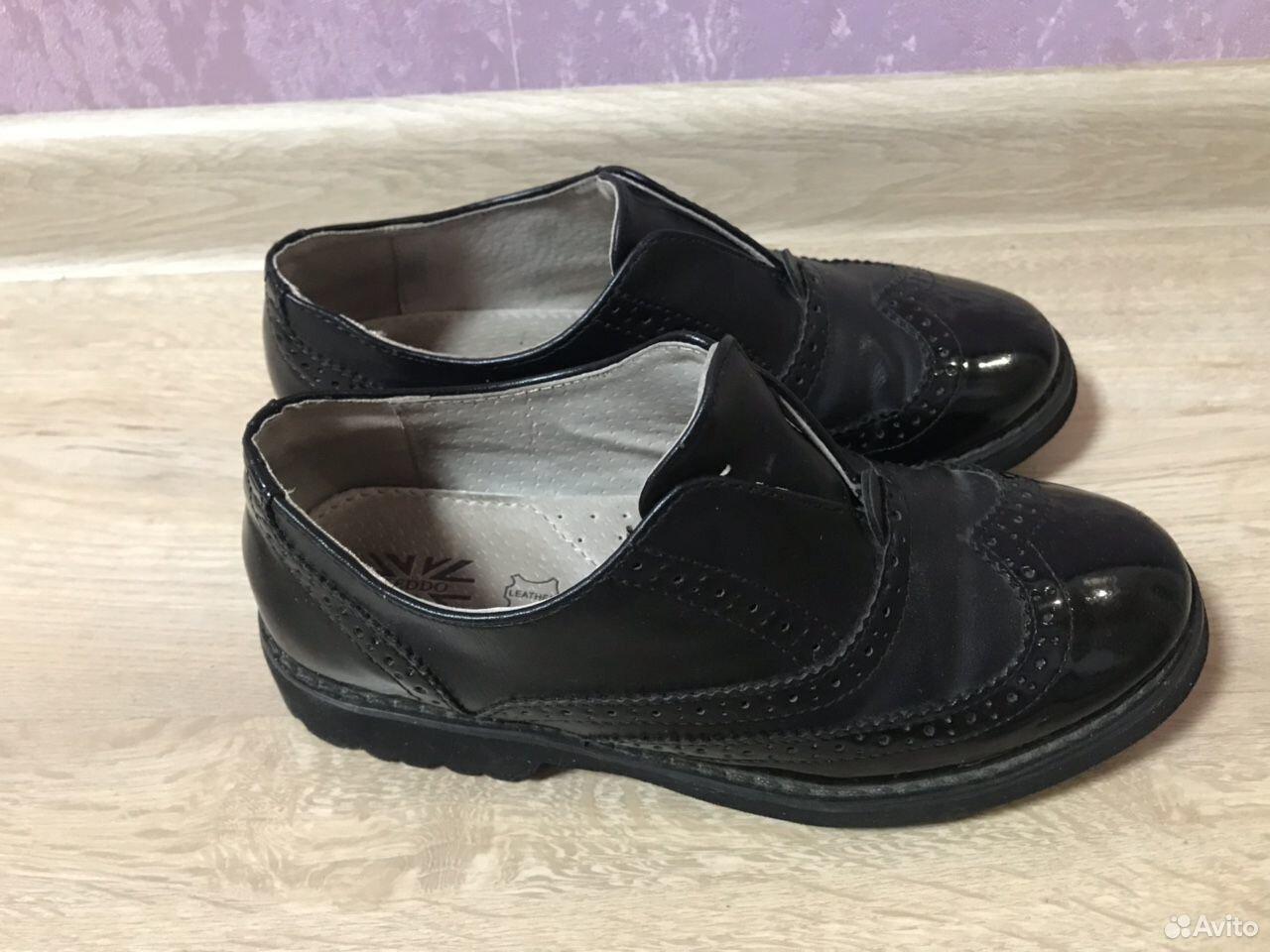 Ботинки  89641322276 купить 1