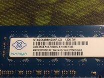 Память Nanya DDR3 4GB 1333мГц
