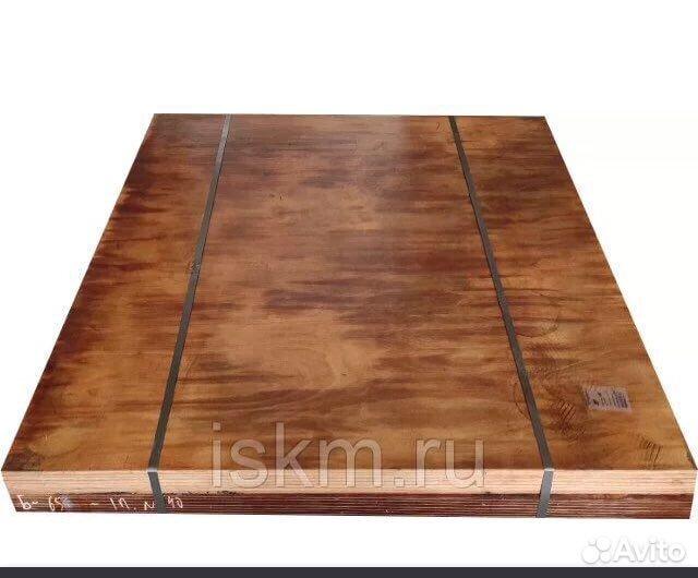 Балинит (древесно слоистый пластик)  89876383899 купить 1