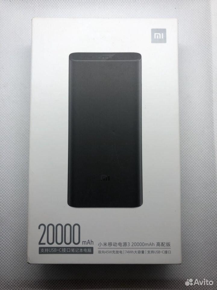 Power bank Xiaomi 3 черный