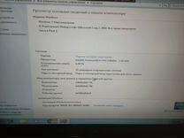 Пк Intel Pentium 4,wd140 гб,ram 1gb