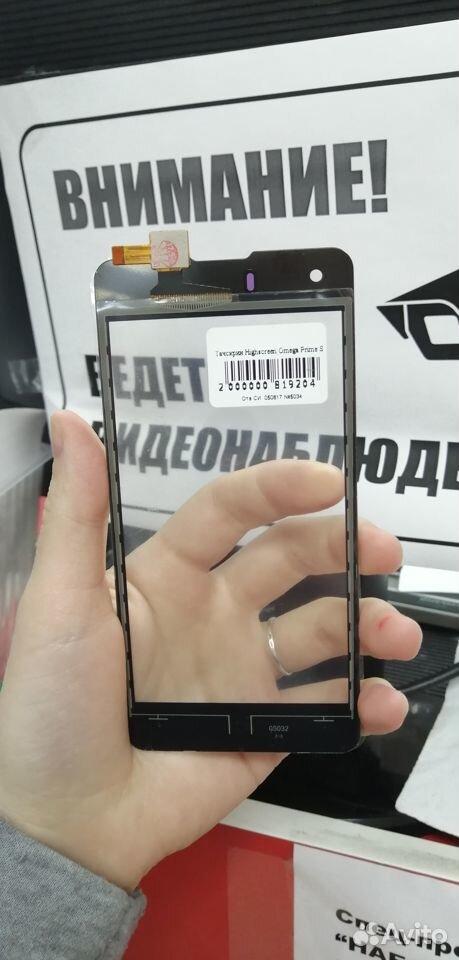 Touch Highscreen Omega Prime S  89003081353 купить 5