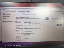 Ноутбук Asus D541N