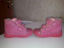 Ботинки Bottini