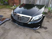 Крыло капот бампер фара Mercedes Benz W222