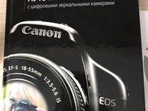 Фотоаппарат canon D600 EOS