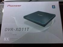 Внешний оптический привод DVD/CD Pioneer dvr-xd11t