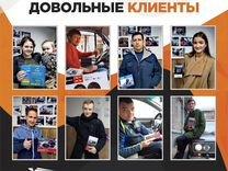 Магнитола 1din — Запчасти и аксессуары в Ульяновске