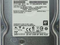 Жесткий диск SATA 3.5 500 гб — Товары для компьютера в Перми