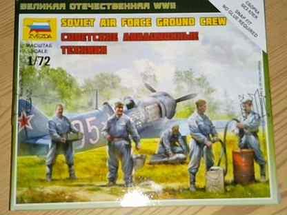 Работа моделью в изобильный работа в москве для девушек без опыта работы