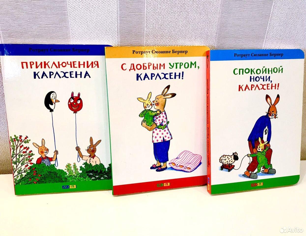 Книги из серии Карлхен  89147716363 купить 1