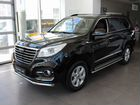 Haval H9 2.0AT, 2020
