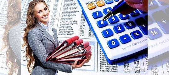 вакансии бухгалтера в пскове на авито