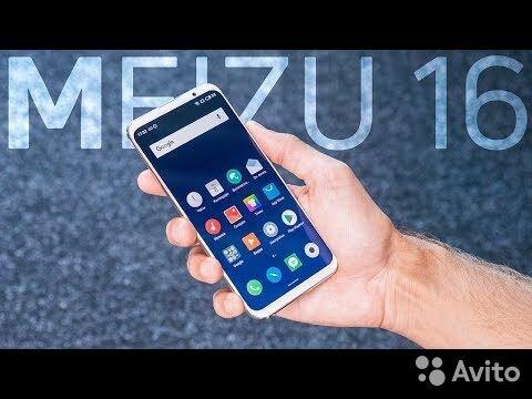 Meizu 16Th 6/64Гб Синий M882H 84012901993 купить 1