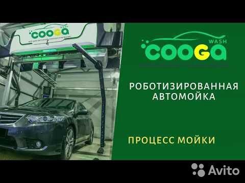 89581110574 Автомойка роботизированная без щеток