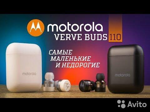 Беспроводные наушники Motorola VerveBuds 110 TWS 89204526402 купить 1